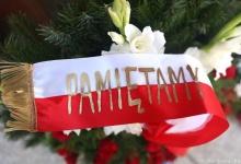 Budapeszt: Uroczystość przy pomniku katyńskim