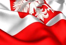 Nyíregyháza : 100 éve Független Lengyelország