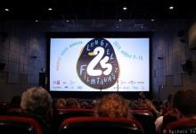 Budapeszt: 25. Polska Wiosna Filmowa