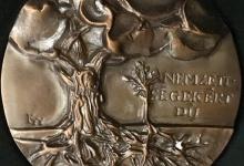 Polacy laureatami nagrody rządowej